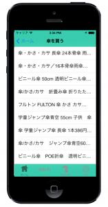 AIAI-YahooショッピングAPI