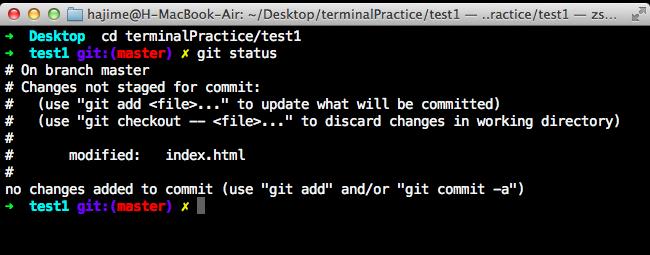 現在のGit管理状況を確認