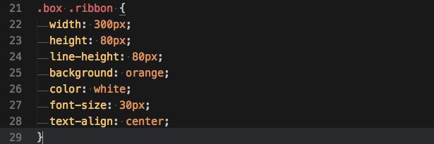 CSSにもribbonクラスを追加
