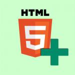 バーーーーーーーッと全部解説!HTML5で新しく追加されたタグ一覧