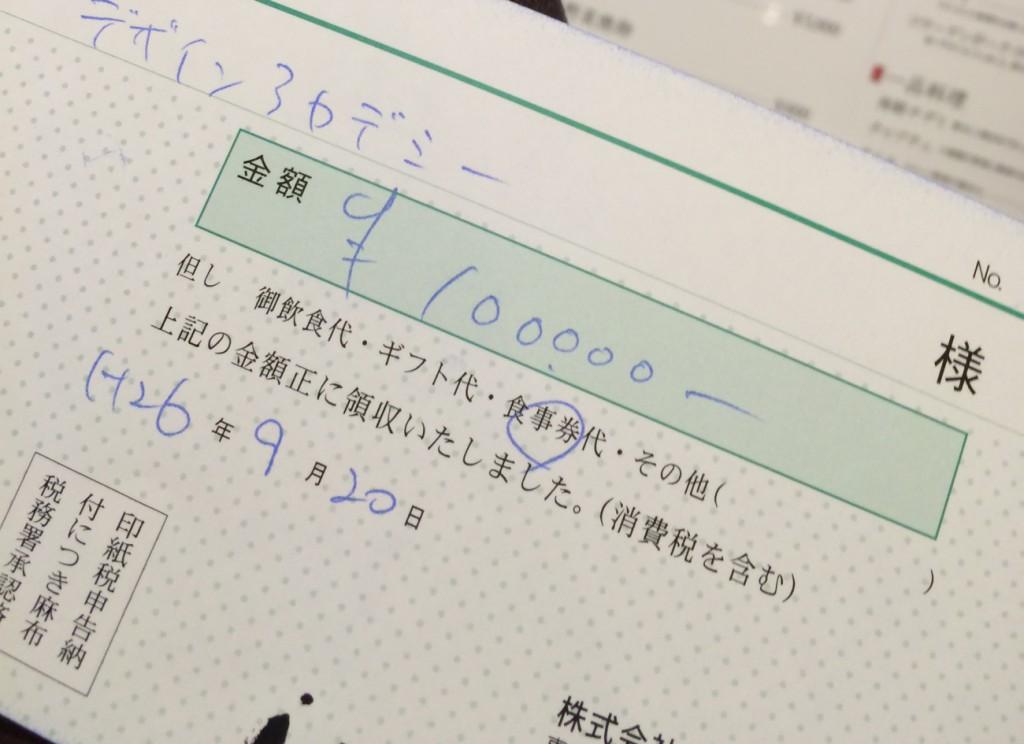 賞金は叙々苑10万円分