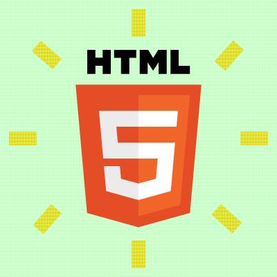 html5正式勧告