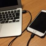 Apple公認、絶対断線しないLightningケーブル! iPhoneの「充電できない」「接続できない」はもう起こりません