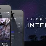 iPhoneアプリ「INTEMPO」はなぜ、構想からリリースまで丸1年かかったのか。