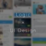 論理的にUIデザインをするための「デザイン実況 × 分報」のススメ